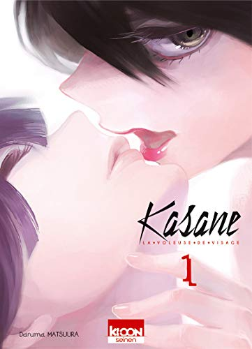 Kasane, la voleuse de visage, Tome 1