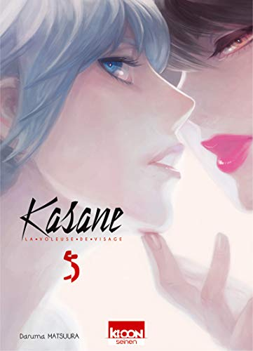 Kasane - La voleuse de visage T05: Daruma Matsuura
