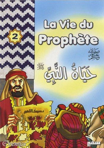 9782356350015: la vie du prophète t.2