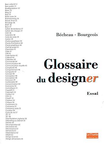 Glossaire du designer Essai: Becheau Marie Laure