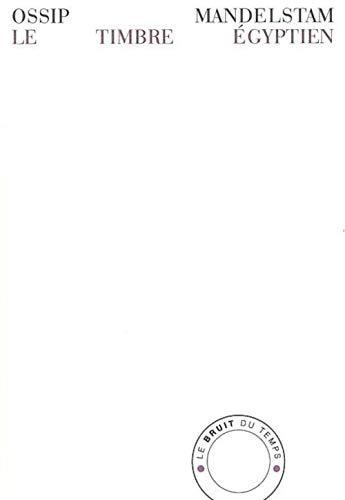 9782358730006: Le timbre égyptien