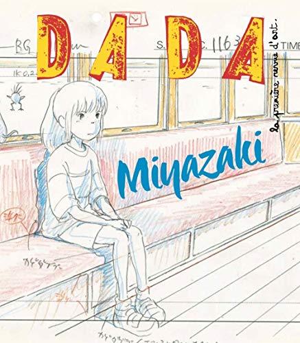 DADA NO.197 : MIYAZAKI: COLLECTIF