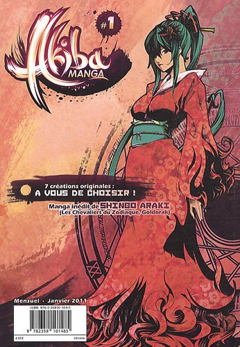 9782359101485: Akiba Manga, N° 1 :
