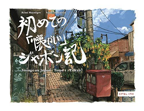 9782359470178: Voyage au Japon, Tome 1 : Tôkyô : Edition bilingue français-japonais (CFSL Ink)