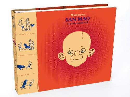 9782359660982: San Mao, le petit vagabond