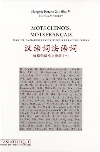 Mots chinois, mots français: Poizat-Xie, Honghua