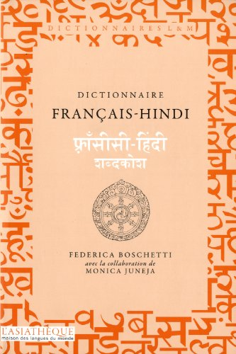 Dictionnaire français-Hindi (French Edition): Federica Boschetti
