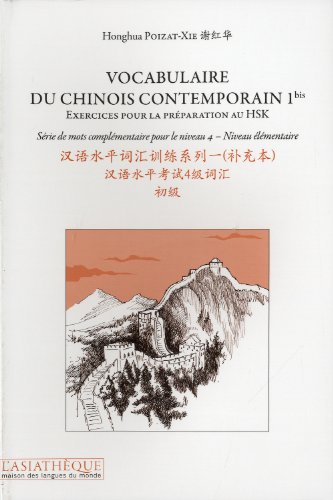 9782360570393: Vocabulaire du chinois contemporain (French Edition)