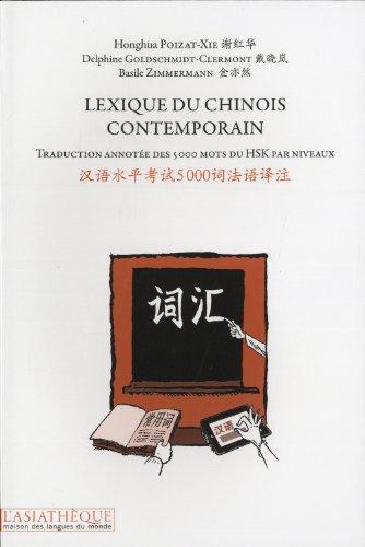 Lexique du chinois contemporain: Collectif