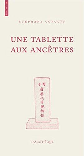 9782360570522: une tablette aux ancêtres
