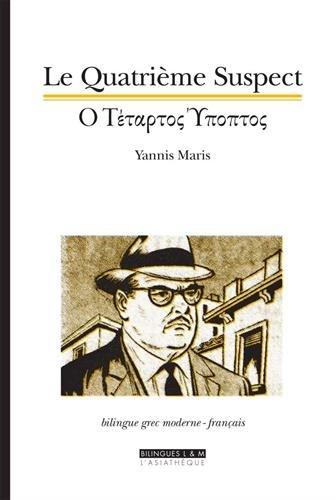 Quatrième suspect (Le) [edition bilingue]: Maris, Yannis