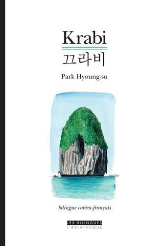 Krabi [edition bilingue]: Park, Hyoung-su
