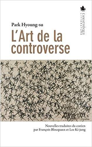 Art de la controverse (L'): Park, Hyoung-su