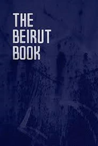 THE BEIRUT BOOK: DAVID HURY