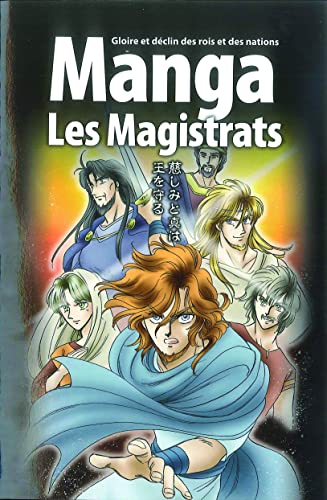 9782362490422: La Bible Manga, Volume 2 : Les Magistrats