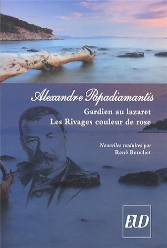 Gardien au Lazaret ; Les rivages couleur: Alexandre Papadiamantis