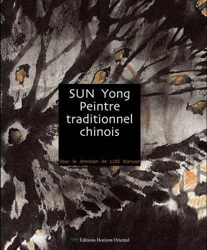9782364770119: Peintre traditionnel chinois, SUN Yong