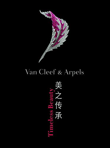 Van Cleef & Arpels: Timeless Beauty (Hardcover)