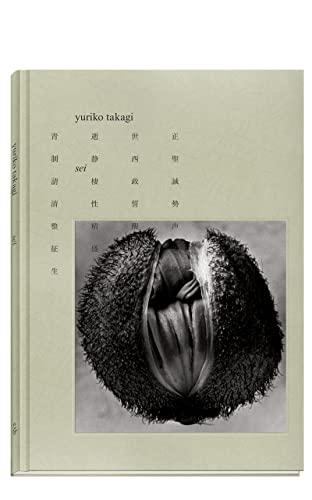 Yuriko Takagi: Sei: Alberto Manguel, Yuriko Takagi