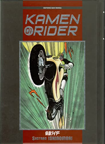 9782367680026: Kamen Rider: 1