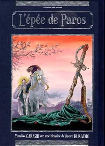 9782367680057: L'épée de Paros