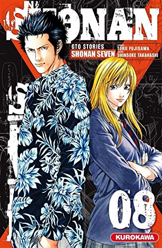 9782368526002: Shonan Seven - GTO Stories - tome 08 (8)