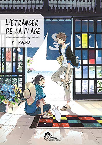 9782368775110: L'étranger de la plage - Livre (Manga) - Yaoi - Hana Collection
