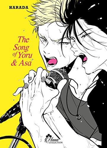 9782368775387: The song of Yoru and Asa - Livre (Manga) - Yaoi - Hana Collection