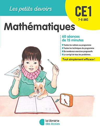 9782369403142: Les Petits devoirs - Mathématiques CE1