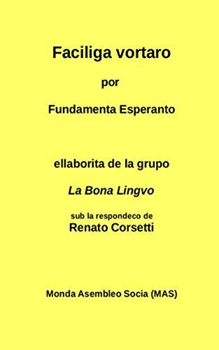 9782369600251: Faciliga vortaro: por Fundamenta Esperanto (MAS-libroj) (Esperanto Edition)