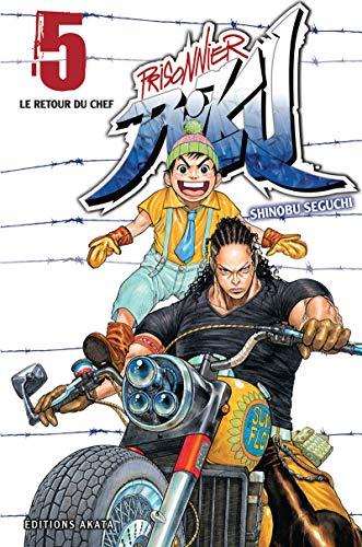 Prisonnier Riku, Tome 5 : Le retour: Shinobu Seguchi