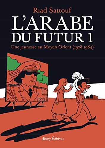 9782370730145: L'arabe du futur (French Edition)