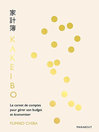 9782501130875: Kakeibo