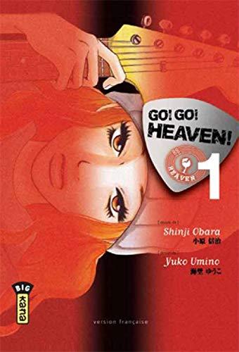 9782505000907: Go ! Go ! Heaven ! Vol.1
