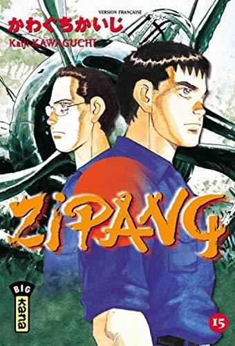 9782505001553: Zipang Vol.15