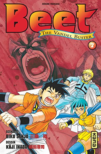 9782505001713: Beet The Vandel Buster, Tome 7