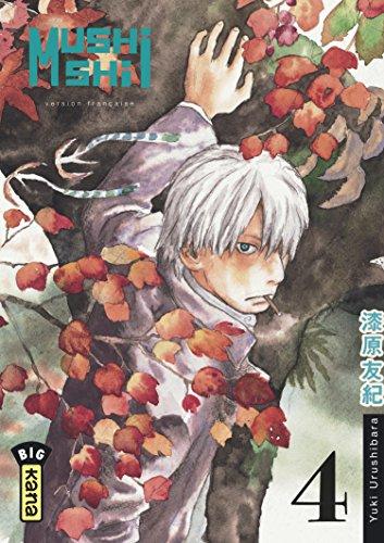9782505001904: Mushishi Vol.4