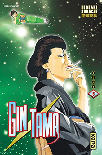 9782505001973: Gin Tama, Tome 5 (French Edition)