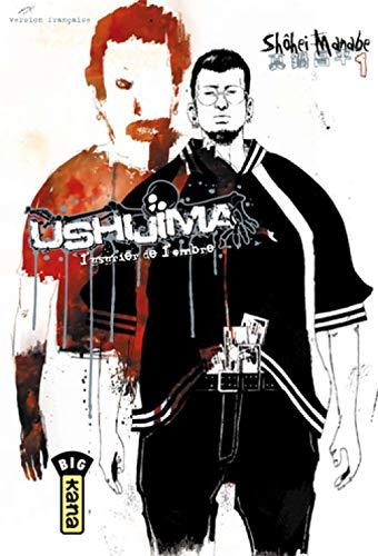 9782505002161: Ushijima Vol.1