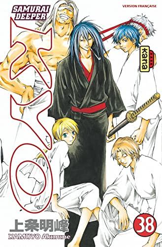 9782505003359: Samouraï Deeper Kyo - Tome 38 (KYO (38)) (French Edition)