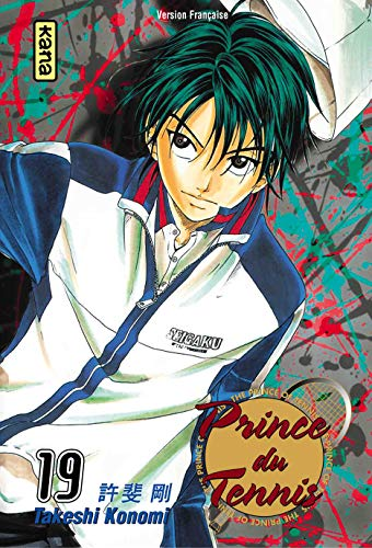 9782505003380: Prince du Tennis, Tome 19 (French Edition)
