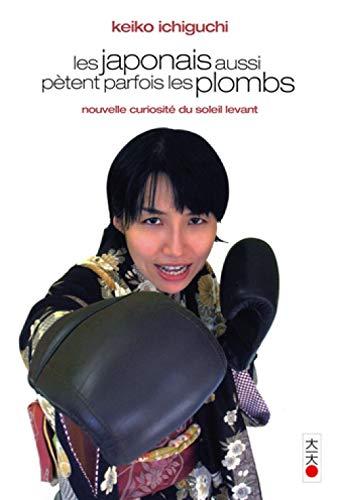 9782505003809: Les Japonais aussi pètent parfois les plombs (French Edition)