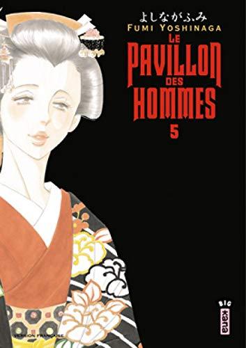 9782505008552: Pavillon des hommes (le) Vol.5