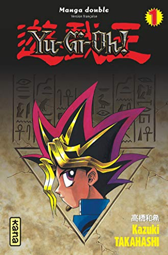 9782505008859: Yu-Gi-Oh GX !, Intégrale, tome 1 et (French Edition)