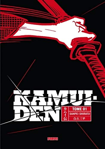 9782505008972: Kamui Den, Tome 1 (French Edition)