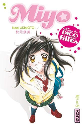9782505009610: Miyo - Le manga du dico des filles
