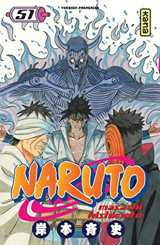 9782505009924: Naruto, Tome 51 (French Edition)