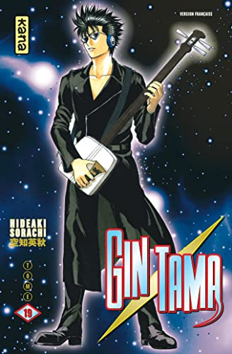 9782505010548: Gin Tama, Tome 19 (French Edition)