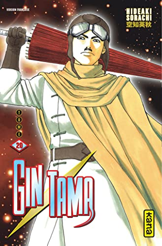 9782505011040: Gintama Vol.20