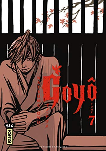 9782505011569: Goyo, Tome 7 (French Edition)